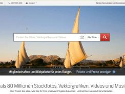 15% exklusiver Shutterstock Gutschein Rabatt Code 2017